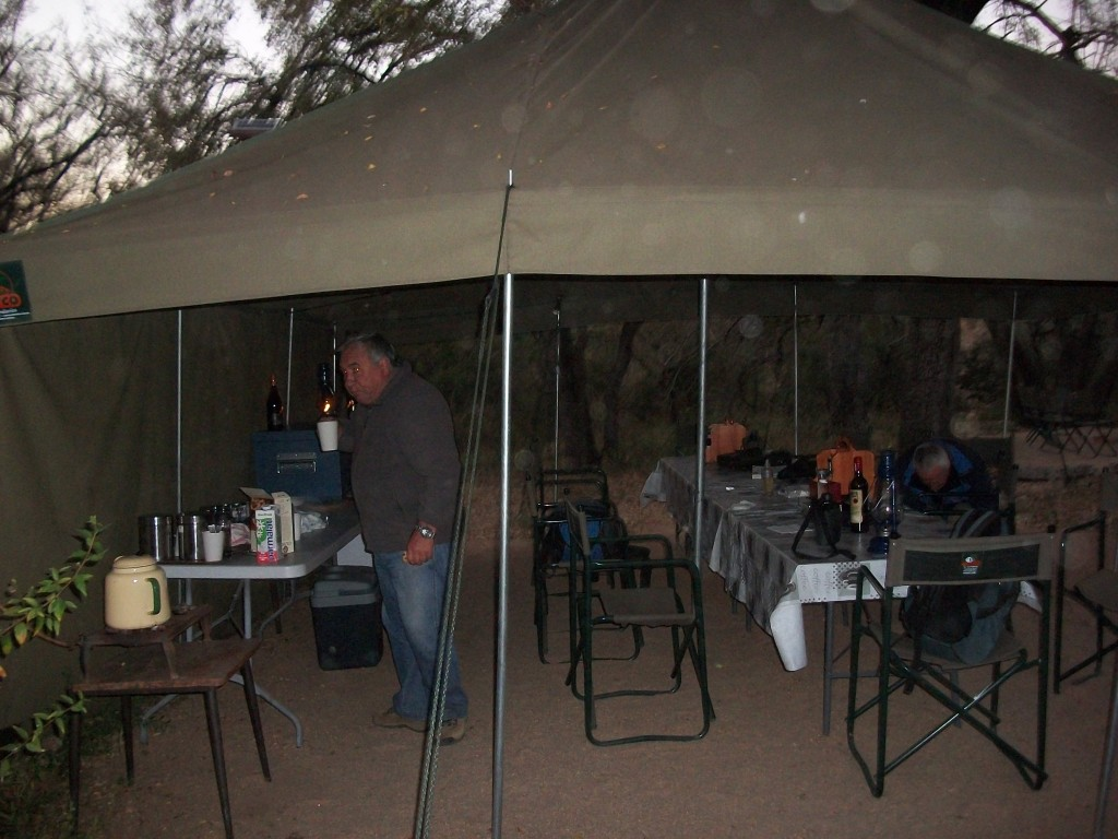 Dining room at N'watin'wambu