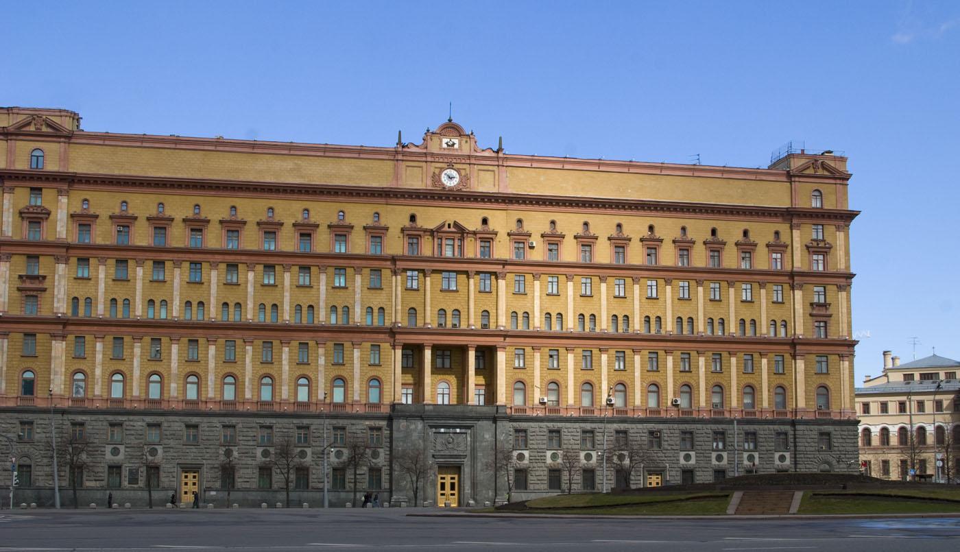 Lubyanka Prison