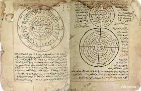 Islamic astronimical texts in Timbuktu
