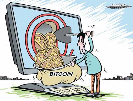 Bitcoins#9