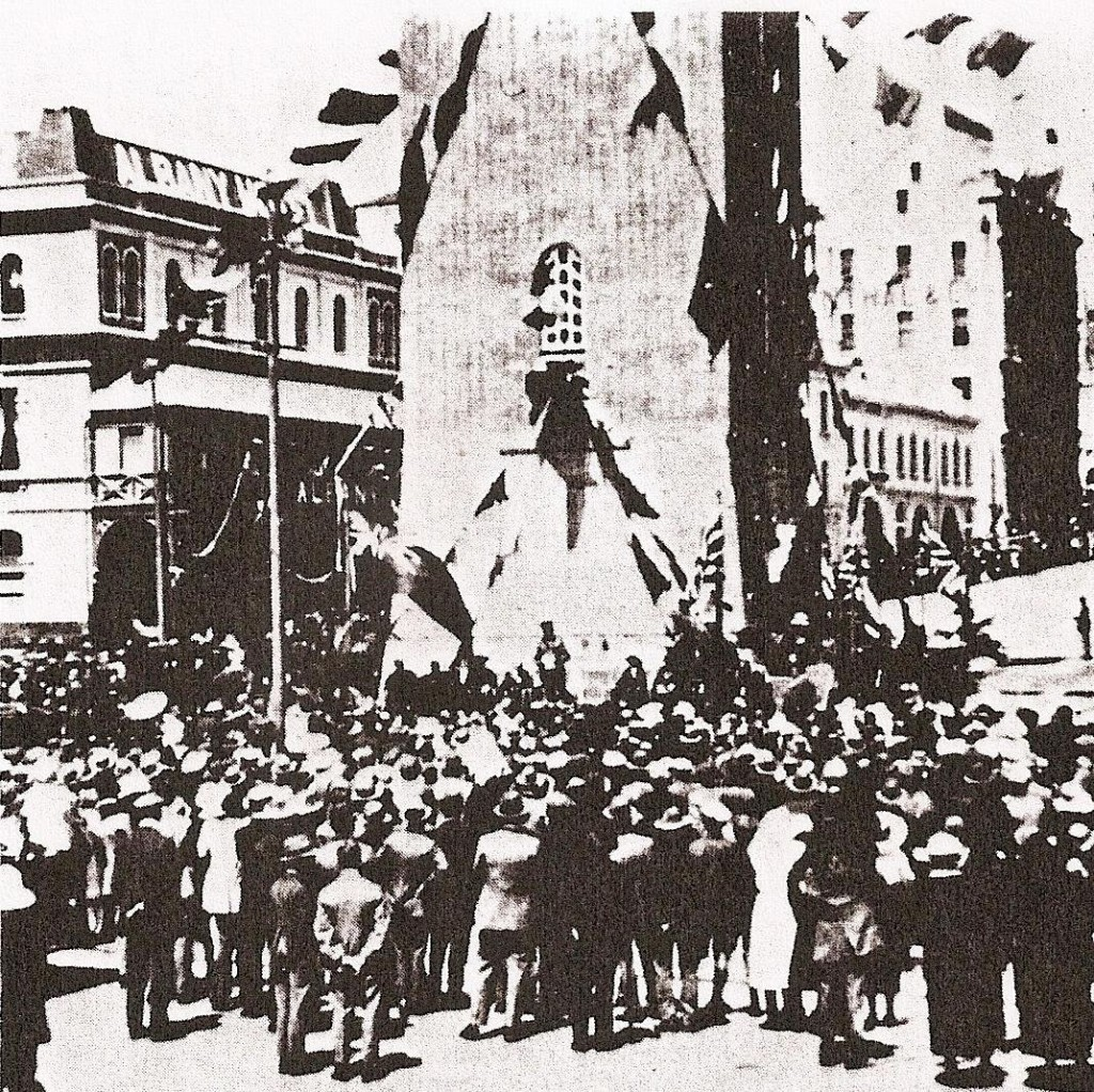 The unveiling of the Campanile