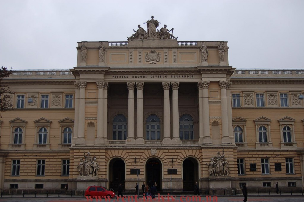 Parliament of Galicia, now the University of Lviv