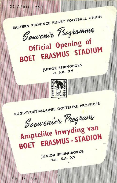 Boet Erasmus Stadium, official opening on 23rd April 1960