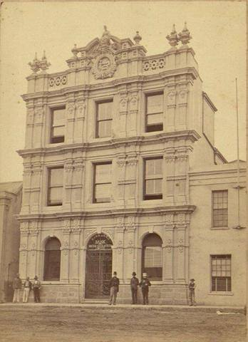 Standard Bank in 1876