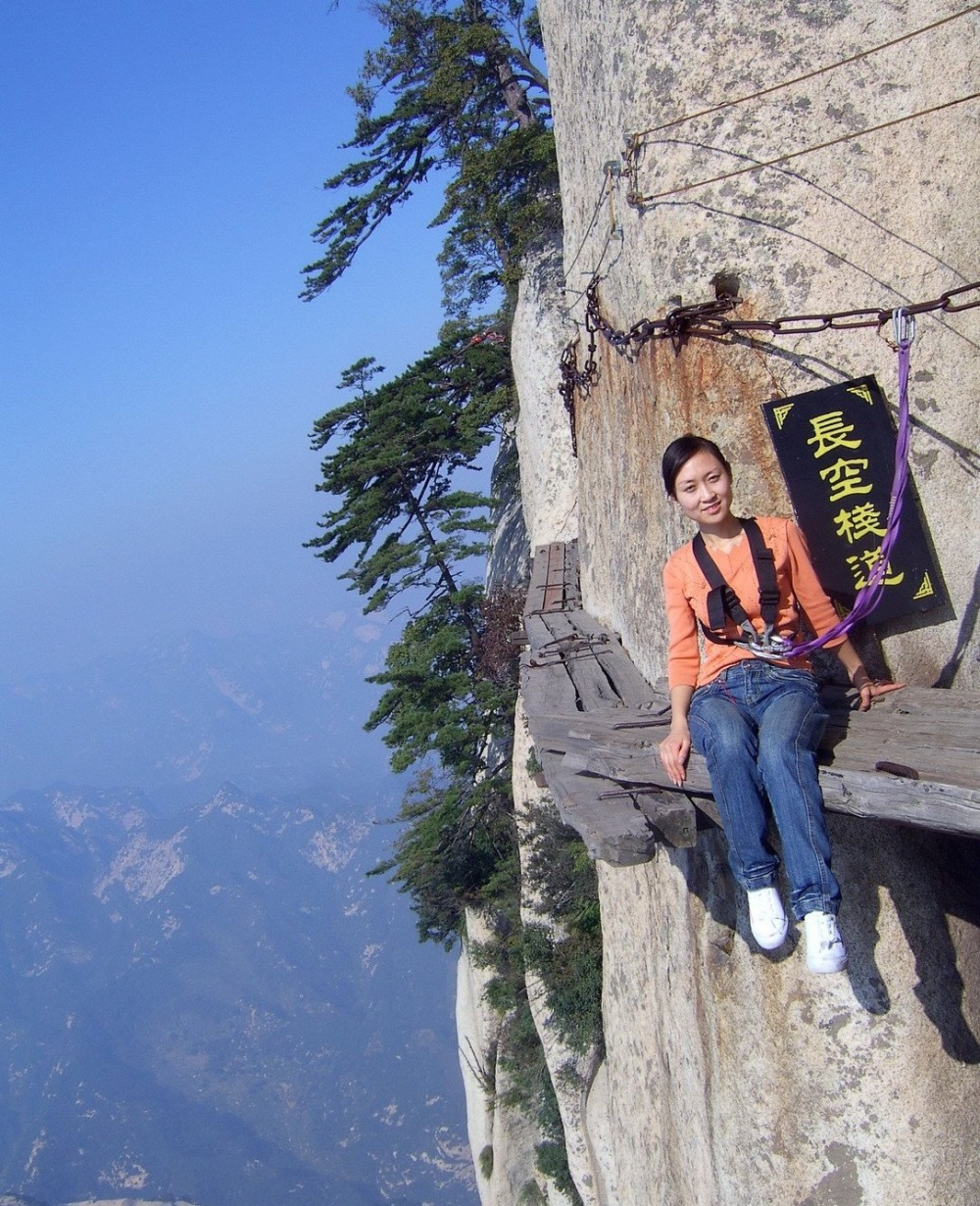 The path of death (height 2,130 metres), China