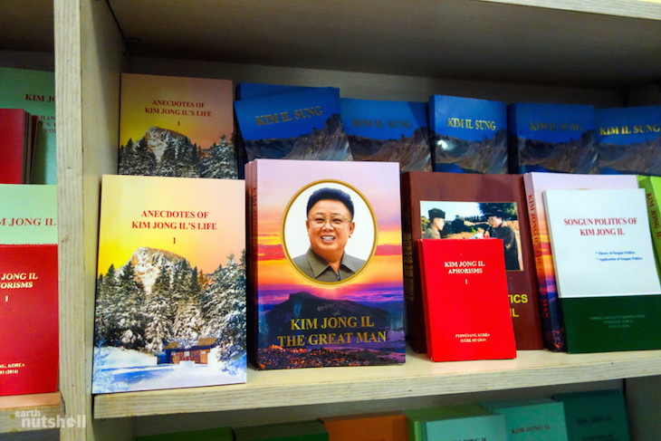 just-a-small-selection-of-the-foreign-texts-available-to-purchase-in-north-korea