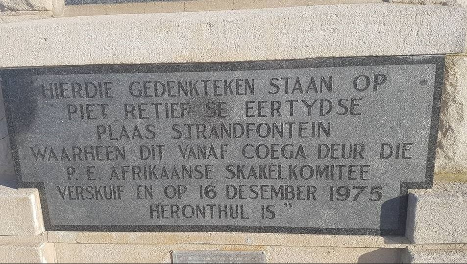 piet-retief-monument08