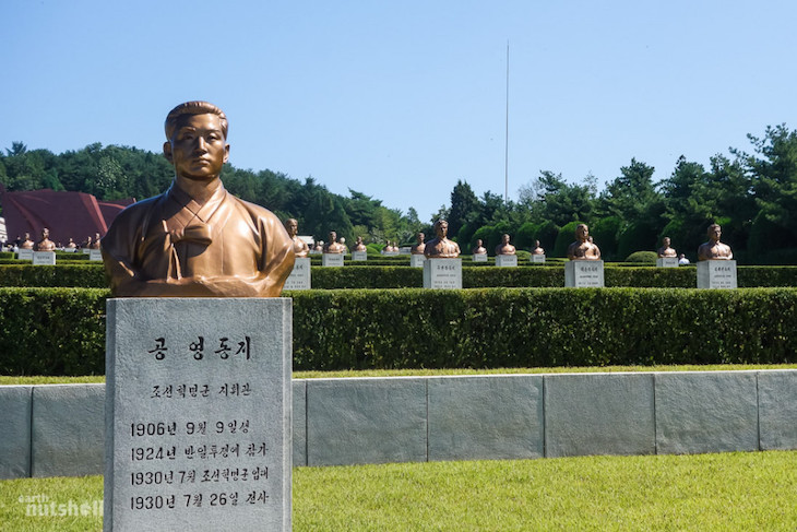 the-revolutionary-martyrs-cemetery-is-a-memorial-to-the-north-korean-soldiers-who-fought-against-the-japanese-rule-it-sits-atop-mt-taesong