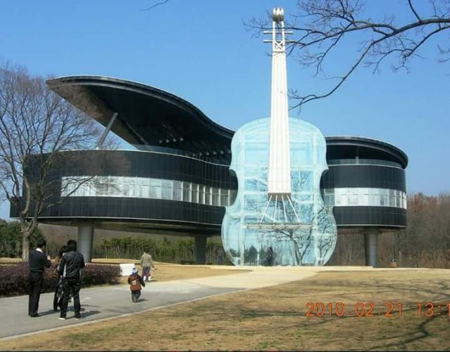 A music school in China