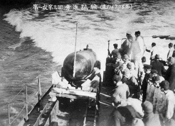Japan employed multiple types of suicide attacks during the war, including suicide submarines called Kaiten
