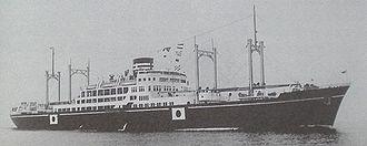 Hokoku Maru