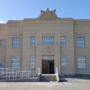 North End Prison
